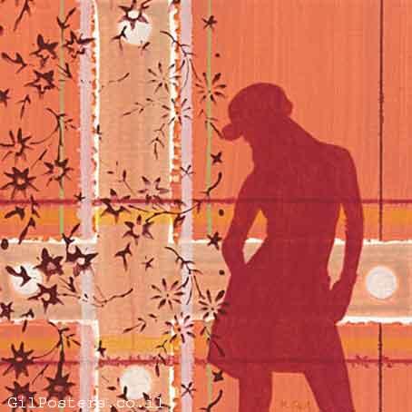 צל אדום 4לרקוד ביחד  מחול סלון חדר שינה בחורה אישה