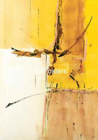 דילוג הרקדן 3ריקוד קו צהוב חום שלישיה פסים