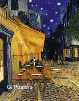 ואן גוך - בית קפהמרפסת אוירה שולחנות ערב נעים
