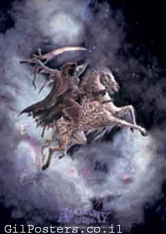 הפרש הרביעיסוס דמיון עננים