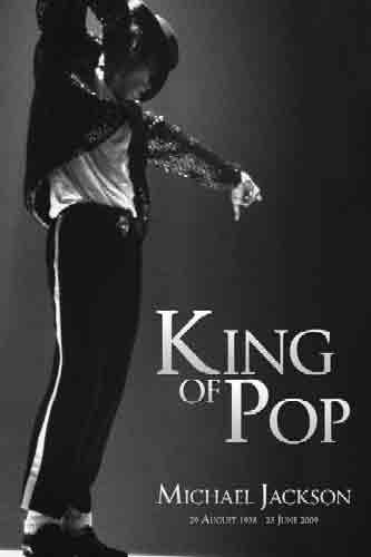 מייקל ג'קסון מייקל ג'קסון  גקסון          Michael Jackson רוק פופ הופעה במה מוסיקה נגן מנגן גיטרה קלסיקה קלאסי