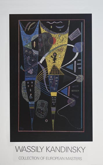 קנדינסקימבצע, אבסטרקט, שחור, וסילי קנדינסקי, אמנות, רישום, ציור