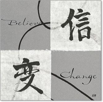 אמונה, שינוי דקורטיבי, מוטו, טקסט, משפט,סינית, יפני, אסייתי, אפור, שחור, זן