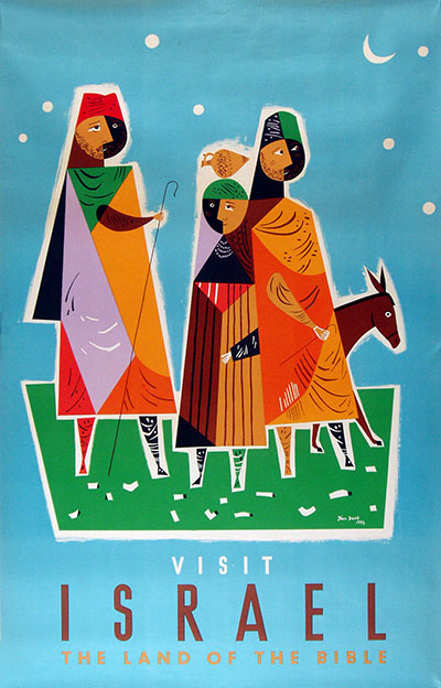 Visit Israel129  יום העצמאות כרזות נוסטלגיה ישראליות פלסטינה קום המדינה ארץ ישראל