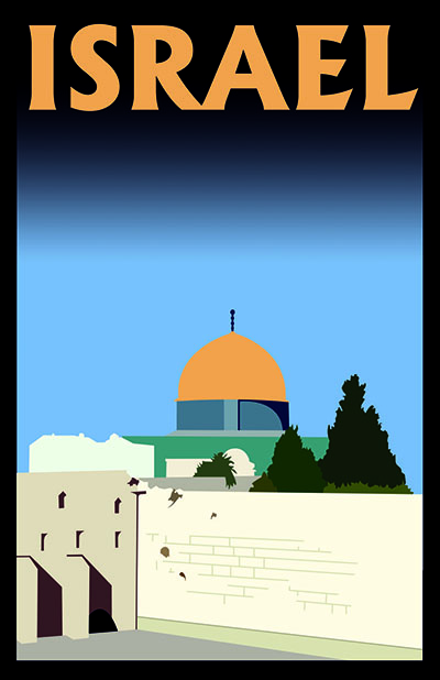 129  Visit Palestine יום העצמאות כרזות נוסטלגיה ישראליות פלסטינה קום המדינה ארץ ישראל