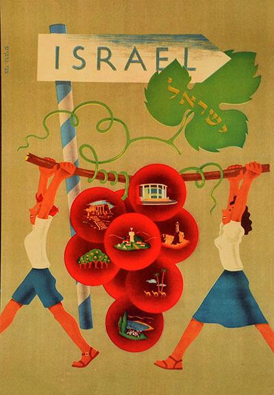 129  Visit  יום העצמאות כרזות נוסטלגיה ישראליות פלסטינה קום המדינה ארץ ישראל