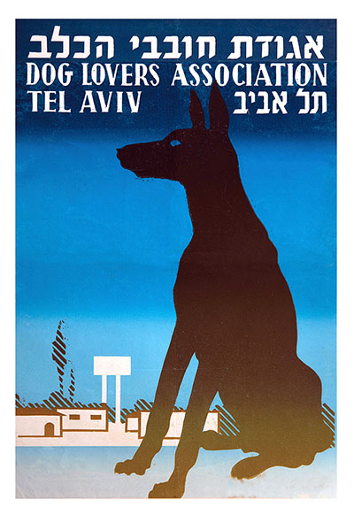 אגודת חובבי הכלב