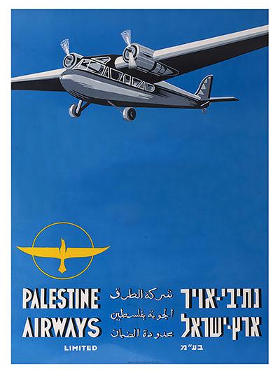 נתיבי אויר ארץ ישראל129  כרזות נוסטלגיה ישראליות פלסטינה קום המדינה ארץ ישראל   תמונות מטוסים רכבות