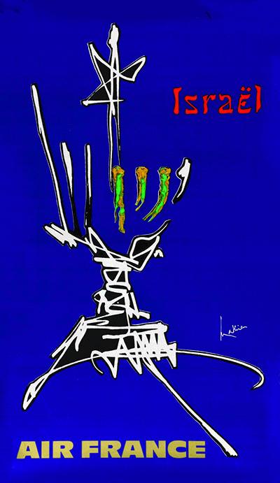 אייר פראנס129  כרזות נוסטלגיה ישראליות פלסטינה קום המדינה ארץ ישראל