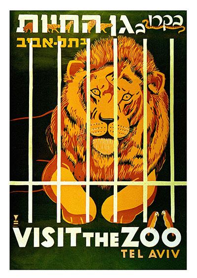 גן החיות