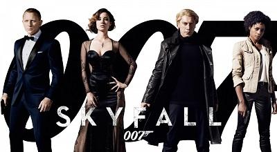 סקייפול  James Bond SKYFALL - תמונה על קנבס,מוכנה לתליה.סקייפול  James Bond SKYFALL