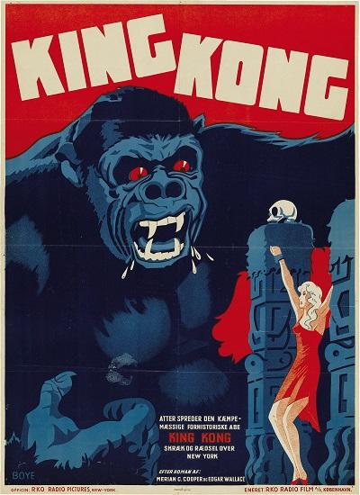 קינג  קונג  King Kong  - תמונה על קנבס,מוכנה לתליה.סרטים ישנים קינג  קונג  King Kong