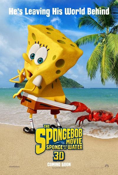 בוב ספוג  The Spongebob - תמונה על קנבס,מוכנה לתליה.בוב ספוג   אנימציה   the_spongebob_movie_sponge