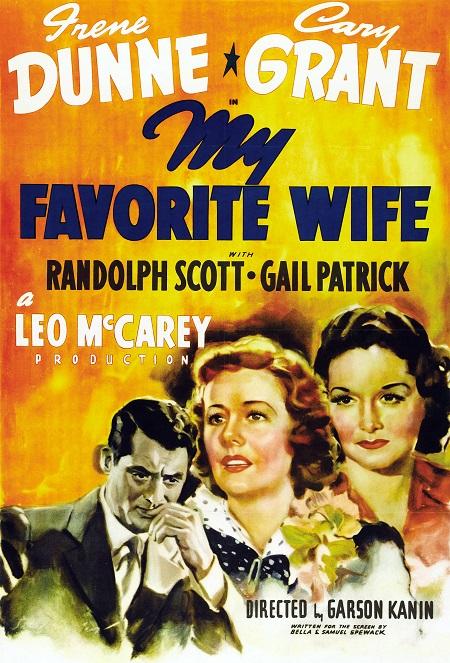 קרי גרנט  -   My Favorite Wife - תמונה על קנבס,מוכנה לתליה.סרטים ישנים קרי גרנט  -   My Favorite Wife