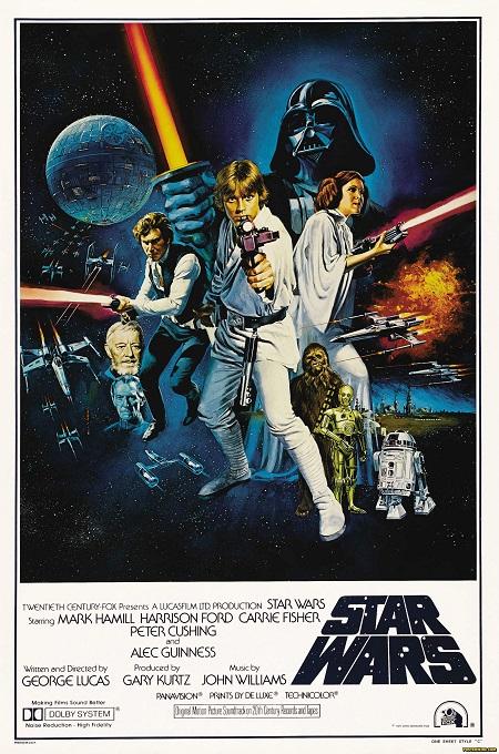 מלחמת הכוכבים  - תמונה על קנבס,מוכנה לתליה.מלחמת הכוכבים  STAR WARS