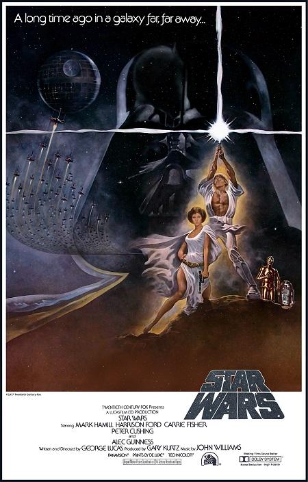 מלחמת הכוכבים star wars - תמונה על קנבס,מוכנה לתליה.מלחמת הכוכבים star wars - תמונה על קנבס,מוכנה לתליה.