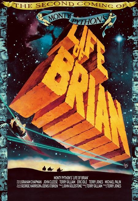 בריאן כוכב עליון  life of brian - תמונה על קנבס,מוכנה לתליה. בריאן כוכב עליון  life of brian - תמונה על קנבס,מוכנה לתליה.