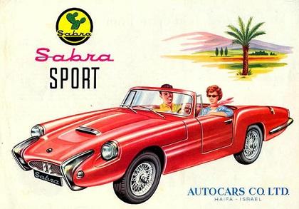 סברה אדומה - מכונית ספורט ישראליתסברה אדומה - מכונית ספורט ישראלית
