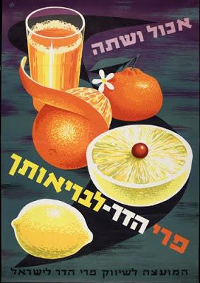 פרי הדר - אכול ושתהפרי הדר - אכול ושתה