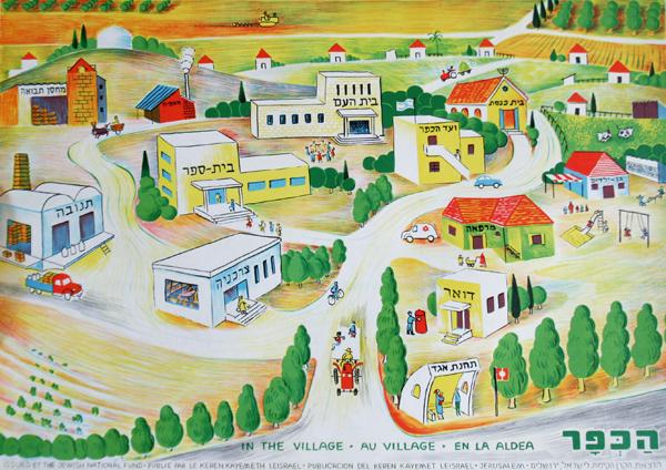 נוסטלגיה - הכפר - כרזות קקלהכפר