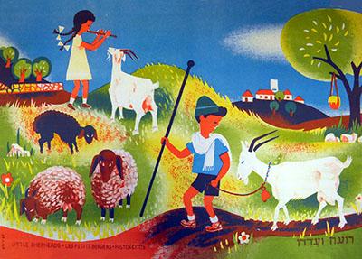 רועה ועדרו - כרזות קקל