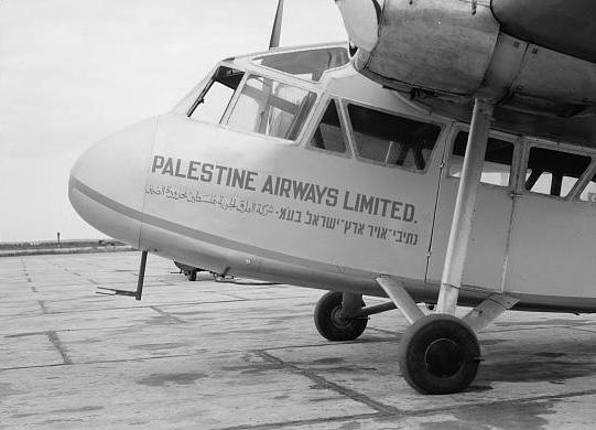 נתיבי אויר ארץ ישראל פלסטינה  - תמונה על קנבס,מוכנה לתליה.נתיבי אויר ארץ ישראל פלסטינה   תמונות מטוסים רכבות
