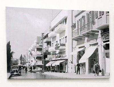 רחוב נחלת בנימין - תל אביבתמונות לסלון תמונות לבית פרויקטים סט תמונות